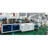 DC-MASK-N95 Automatic face mask making machine